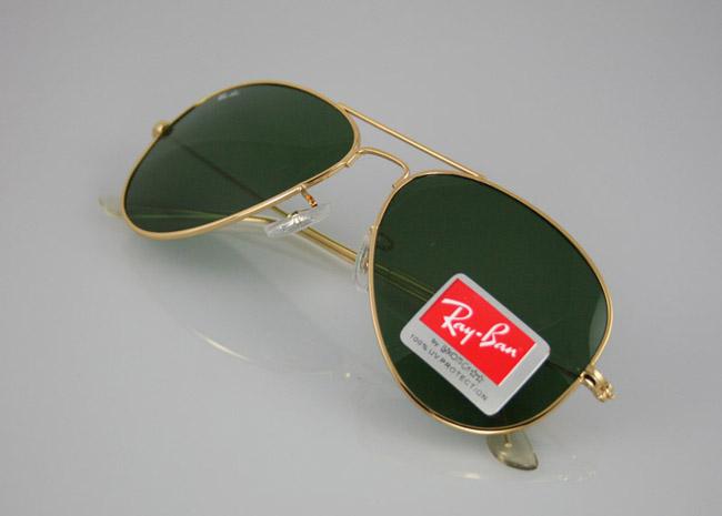 عینک ریبن طلایی