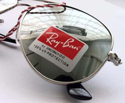 عینک ریبن فرم نقره ای با شیشه جیوه ای