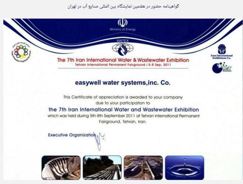 easywell11-1024x776 دستگاه تصفیه آب خانگی 6 مرحله ای ایزی ول  Easy Well مدل ACE01 با 30 ما ضمانت